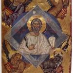 Византийская миниатюра (13 в.)
